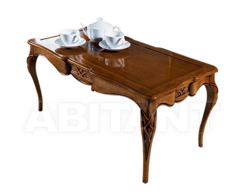 Купить Столик журнальный Giaretta Classico C2204