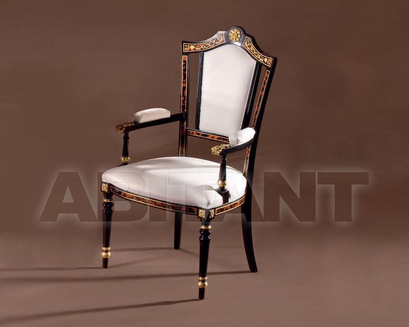 Купить Стул с подлокотниками Rudiana Interiors Galleria G037
