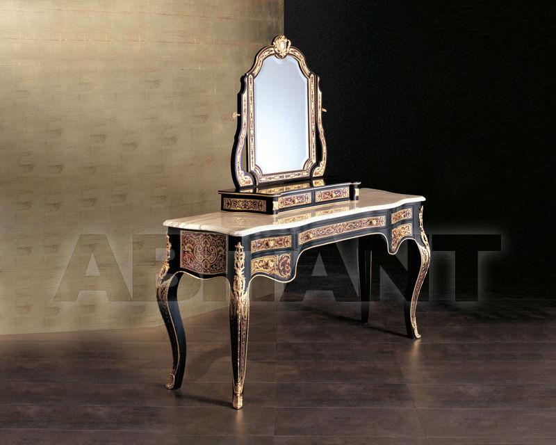 Купить Столик туалетный Rudiana Interiors Galleria G044