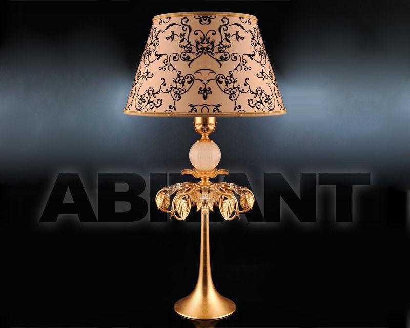 Купить Лампа настольная Gallo 2014 NC/317