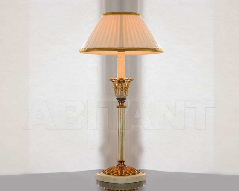 Купить Лампа настольная Gallo 2014 IM/028/B
