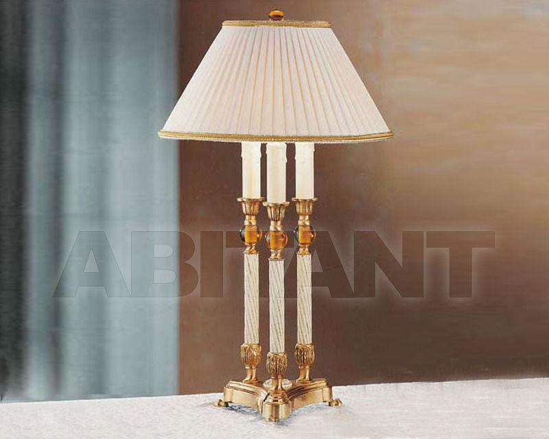 Купить Лампа настольная Gallo 2014 IM/031