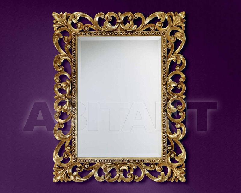 Купить Зеркало настенное Tarba Specchiere 1241