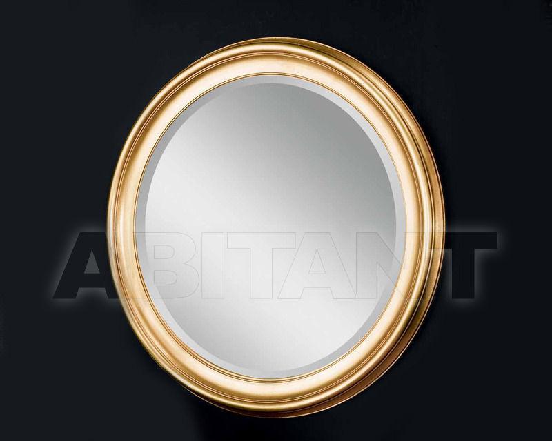 Купить Зеркало настенное Tarba Specchiere 1560