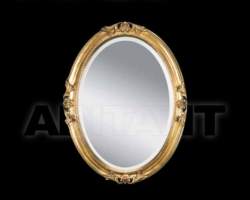 Купить Зеркало настенное Tarba Specchiere 1650