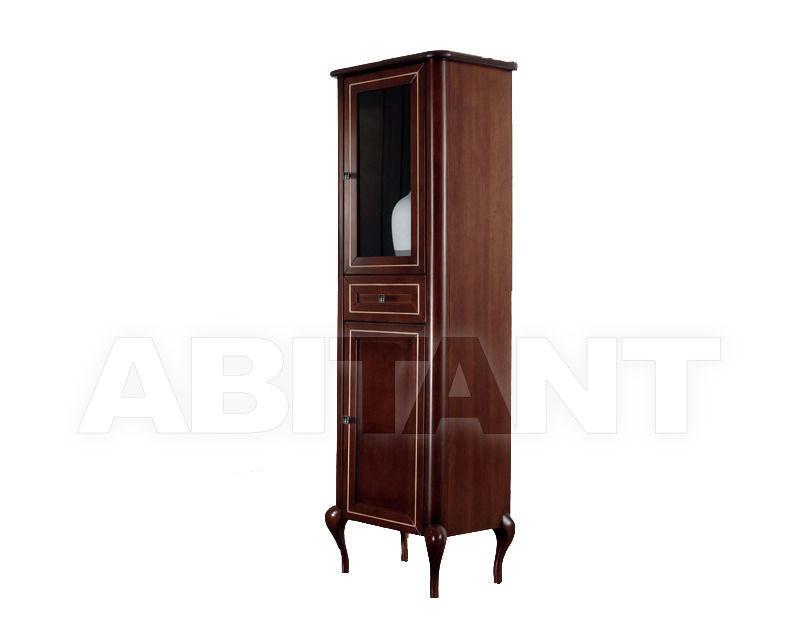 Купить Шкаф для ванной комнаты Ciciriello Lampadari s.r.l. Bathrooms Collection LARISSA 3C sottopiano noce Vetrina Larissa noce