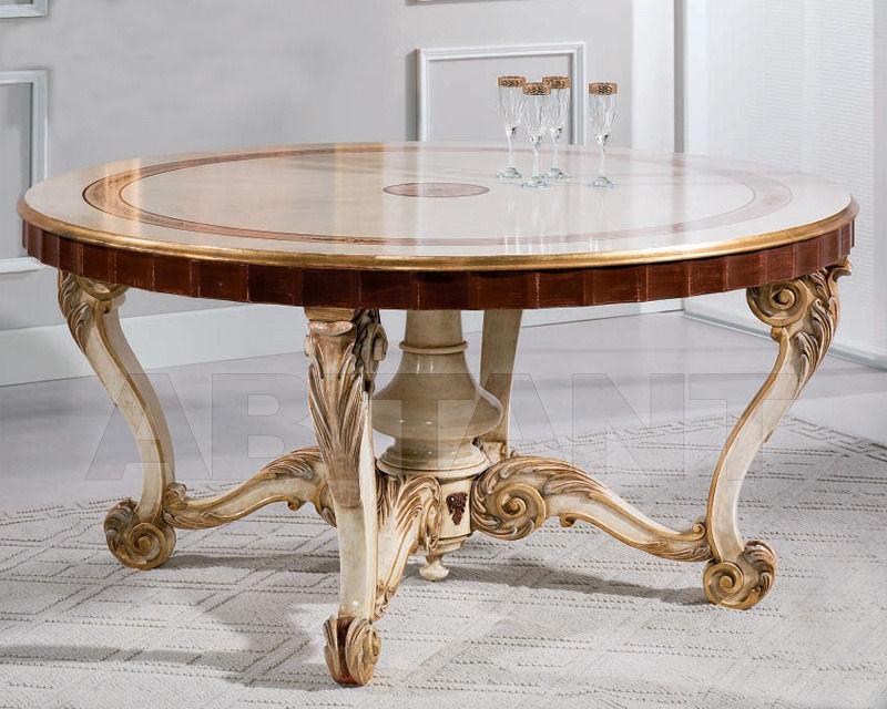 Купить Стол обеденный Rudiana Interiors Progetti P003