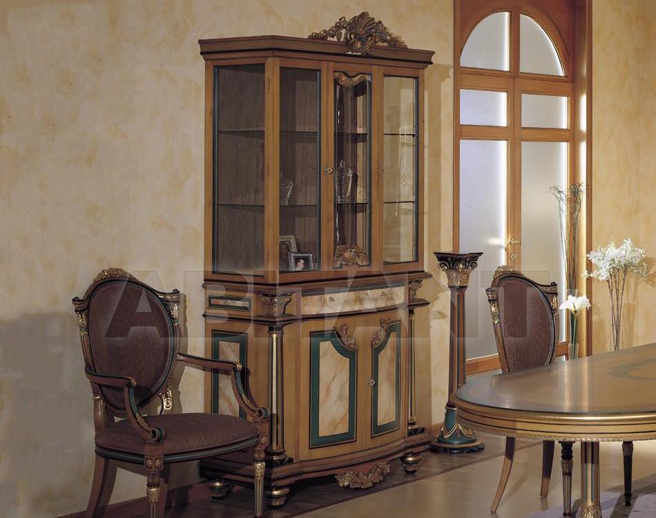 Купить Сервант Asnaghi Interiors Diningroom Collection 202552