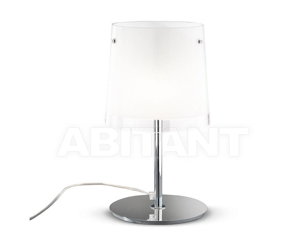 Купить Лампа настольная Rossini Illuminazione Classic P.3643-B