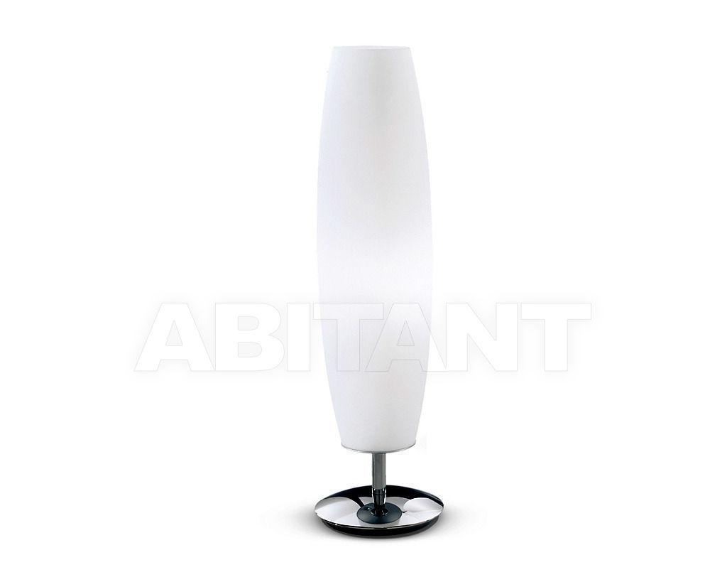 Купить Лампа настольная Rossini Illuminazione Classic P.5484-50-AM
