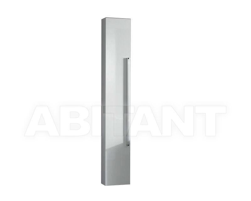 Купить Шкаф для ванной комнаты Ciciriello Lampadari s.r.l. Bathrooms Collection C888SBL