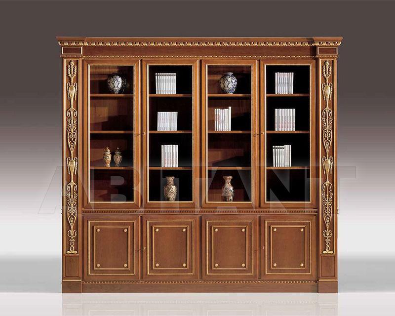 Купить Библиотека LEONARDO Elledue Office UVT 189