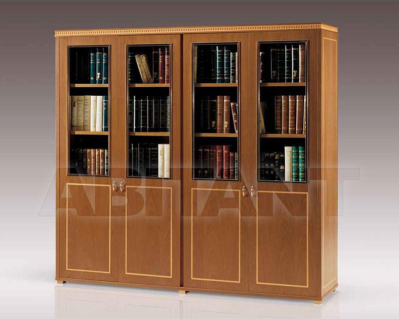 Купить Библиотека NAMUR Elledue Office UVT249