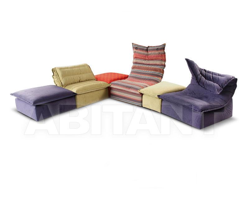 Купить Диван Calia Trade S.p.A. Calia F2043