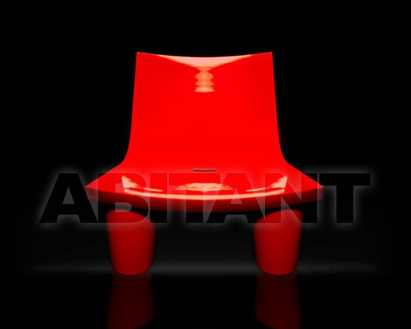 Купить Кресло для террасы Slide Furniture SD LWL073
