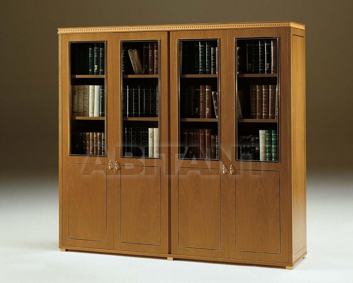 Купить Библиотека NAMUR Elledue Office UVT249 2