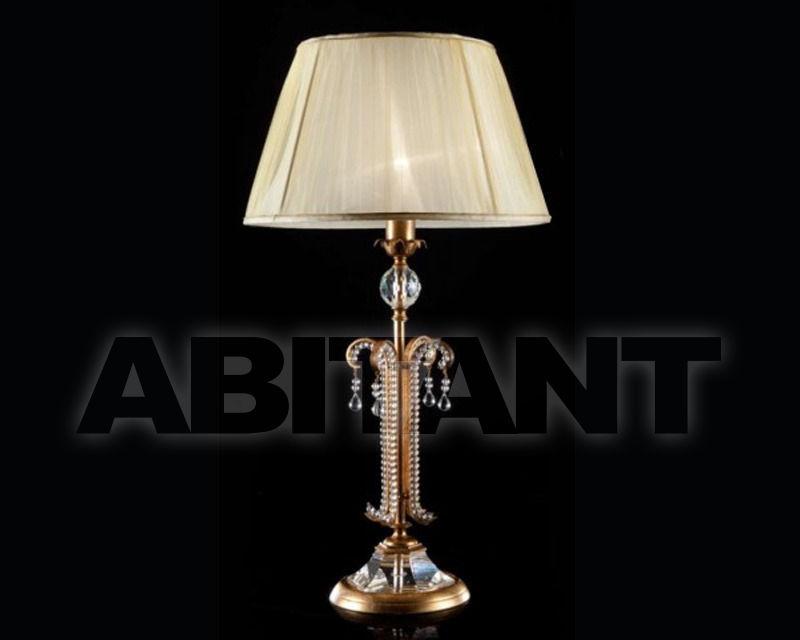 Купить Лампа настольная Gallo 2014 M/9348/1/O