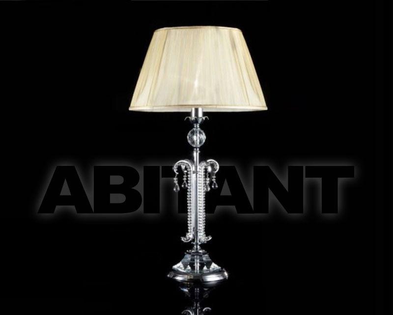 Купить Лампа настольная Gallo 2014 M/9348/1