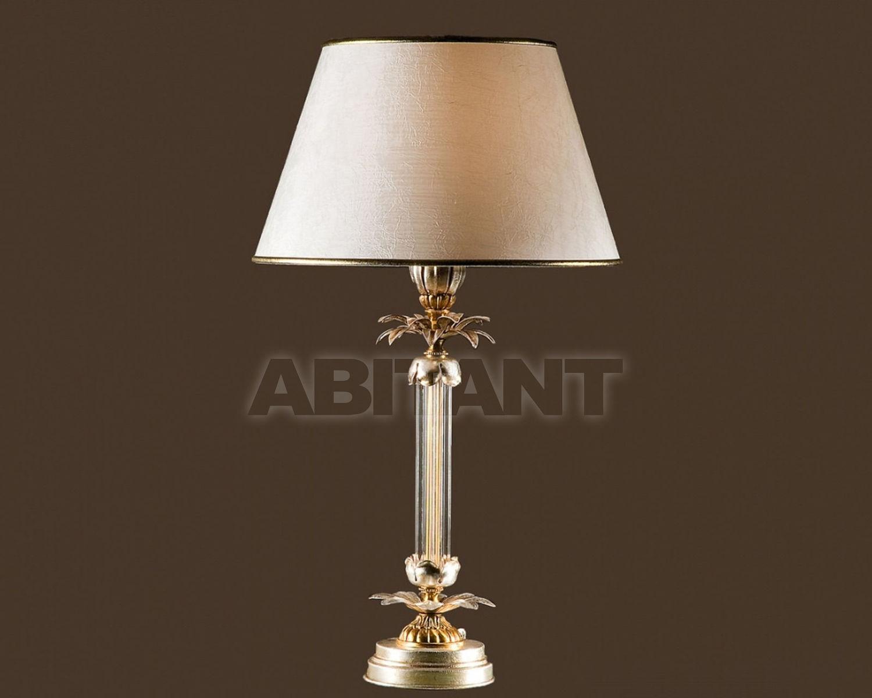 Купить Лампа настольная Gallo 2014 NC/020