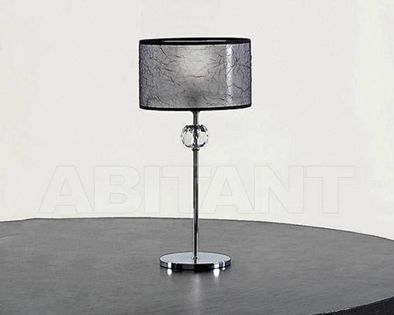 Купить Лампа настольная CELINE Antea Luce Generale Collection 5897.20