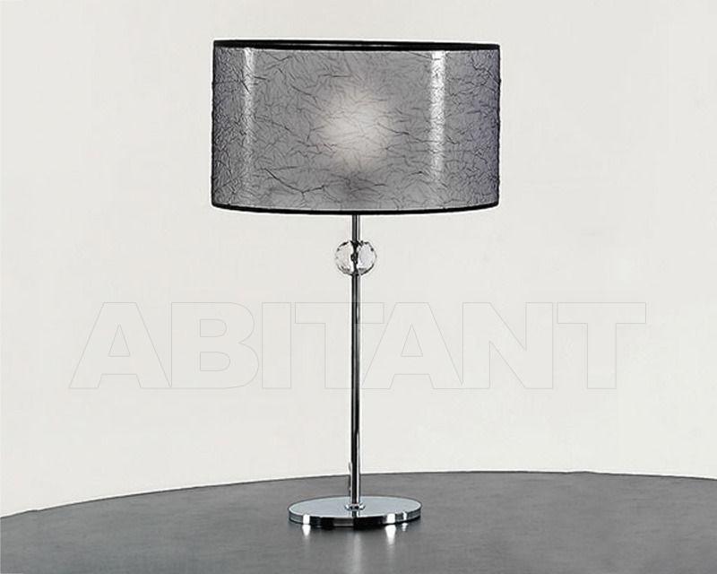 Купить Лампа настольная CELINE Antea Luce Generale Collection 5897.35