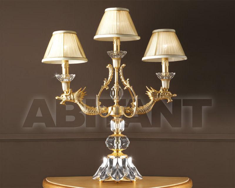 Купить Лампа настольная Gallo 2014 TL/1008