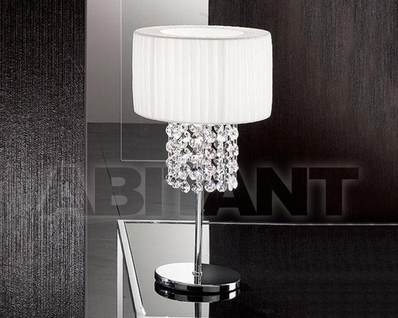 Купить Лампа настольная KIRK Antea Luce Generale Collection 6037