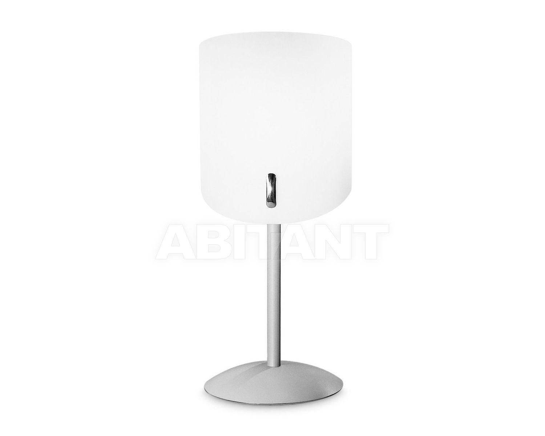 Купить Лампа настольная Marina Linea Light Classic 2929BI
