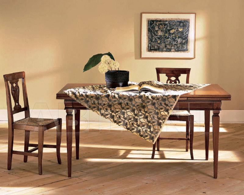 Купить Стол обеденный ABC mobili in stile Angelika 20 TA01/OA 3