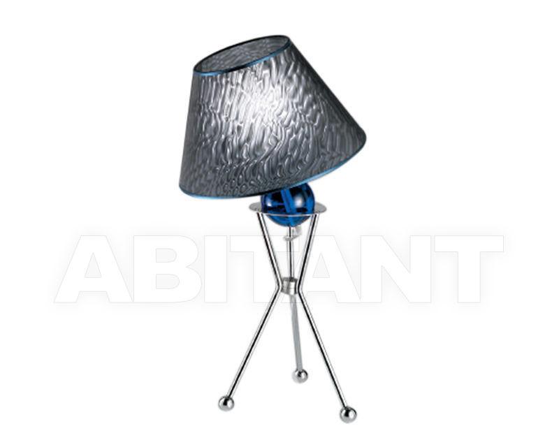 Купить Лампа настольная pivot Cremasco Illuminazione snc 24 Hours 2931/1