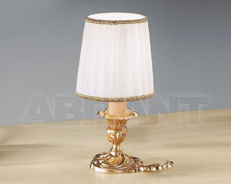 Купить Лампа настольная Nervilamp Snc Nervilamp 2013 B26