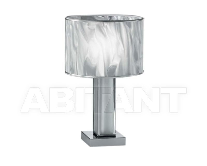 Купить Лампа настольная Cremasco Illuminazione snc Il Rilegato 1880/1LU