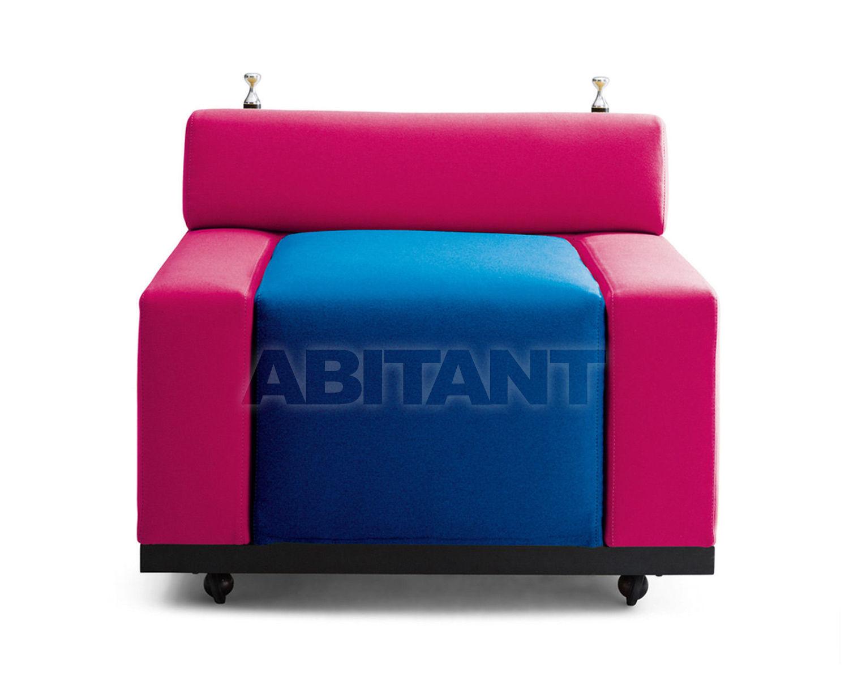 Купить Кресло Meritalia Afra E Tobia Scarpa CUBO Poltrona