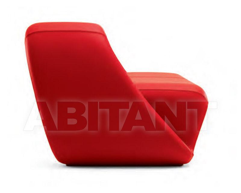 Купить Кресло Meritalia Afra E Tobia Scarpa AIR LOUNGE SYSTEM Poltrona