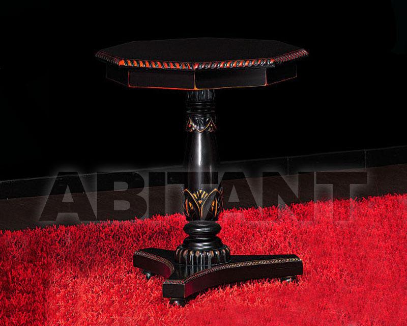 Купить Столик кофейный Arreda Style High Quality 3652