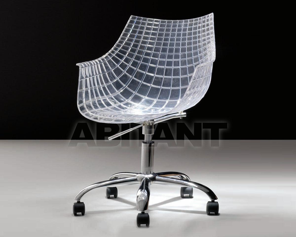 Купить Кресло Modus Natura Auxiliar 5103