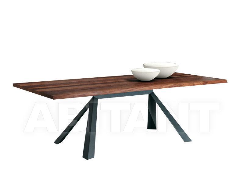 Купить Стол обеденный Oliver B. Group Horizon NVB 90N22