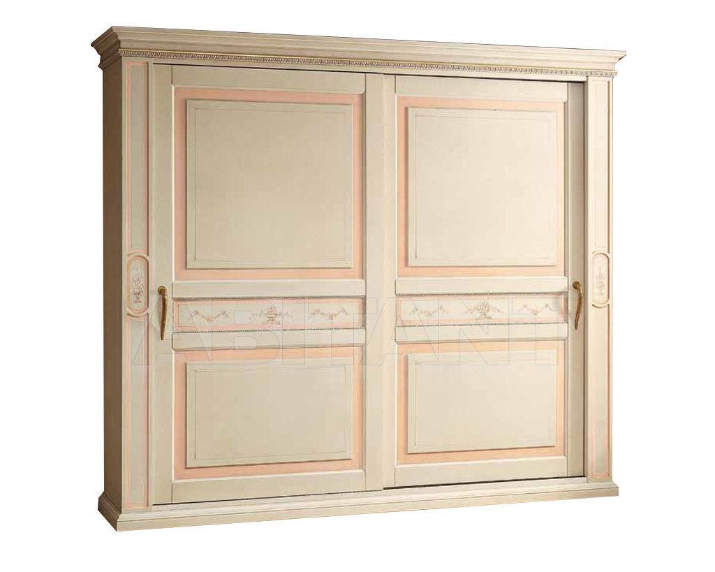 Купить Шкаф гардеробный Vimercati Armadi 2004