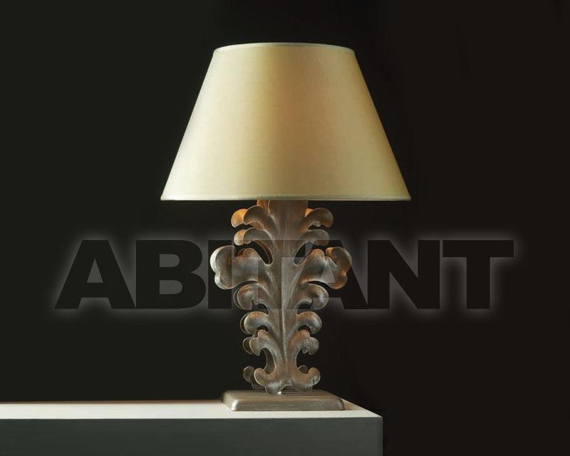 Купить Лампа настольная DACIA Eurolampart srl Decor & Light 0739/01BA