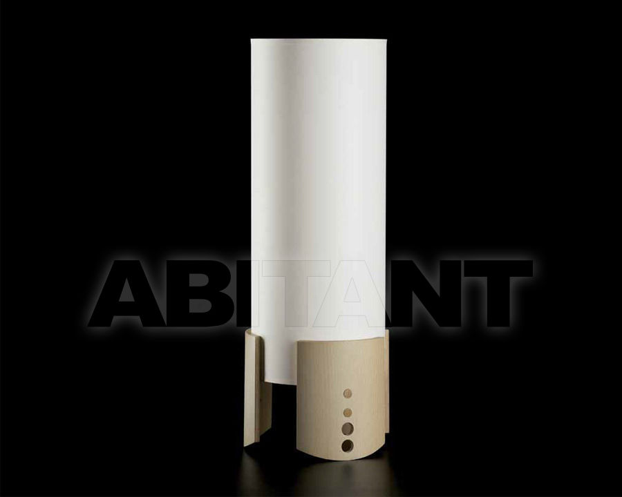 Купить Лампа настольная Grupo B.Lux Deco KELE Table lamps