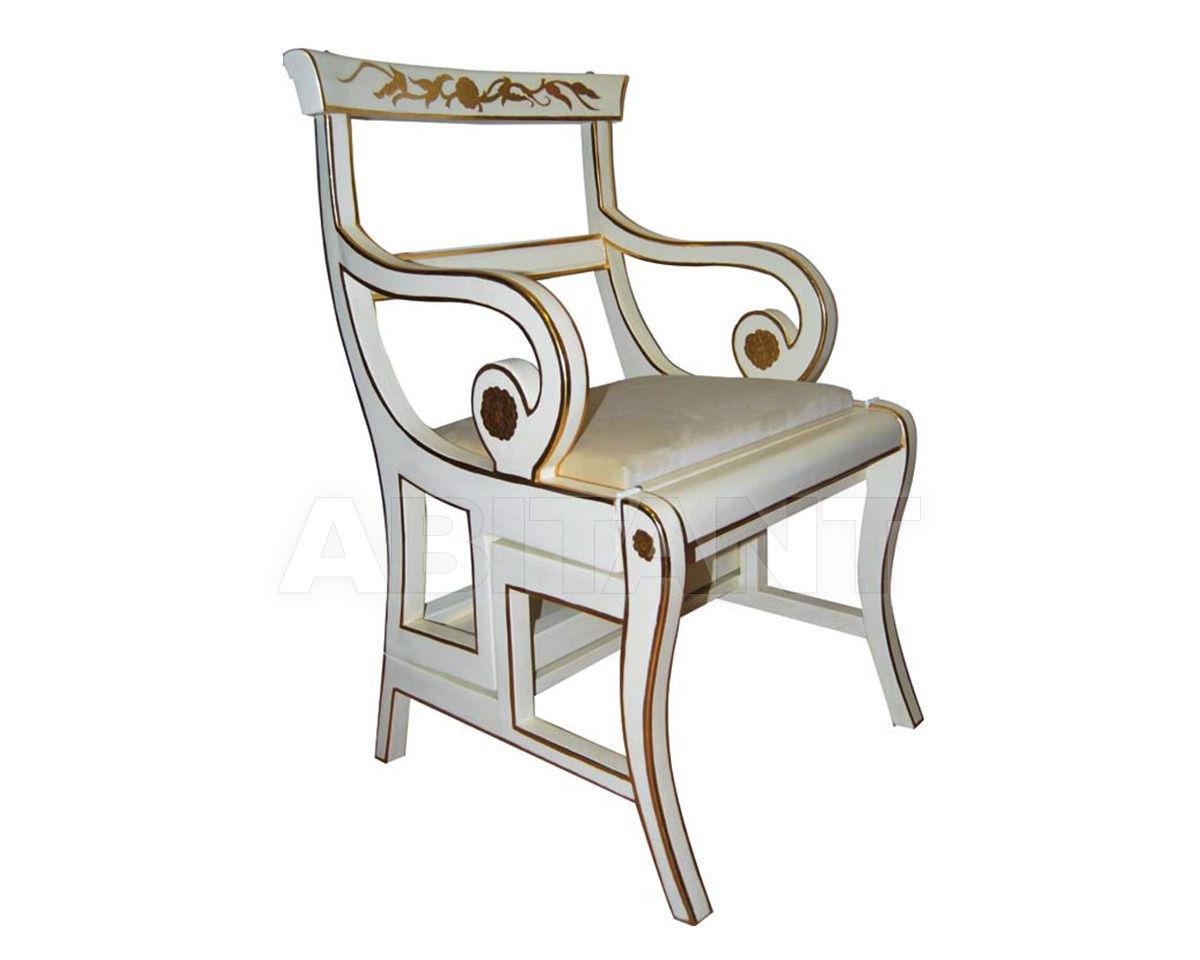 Купить Кресло Aurea Seats SD 0075