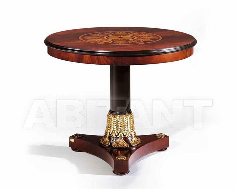 Купить Стол Soher  Furniture 3886 C