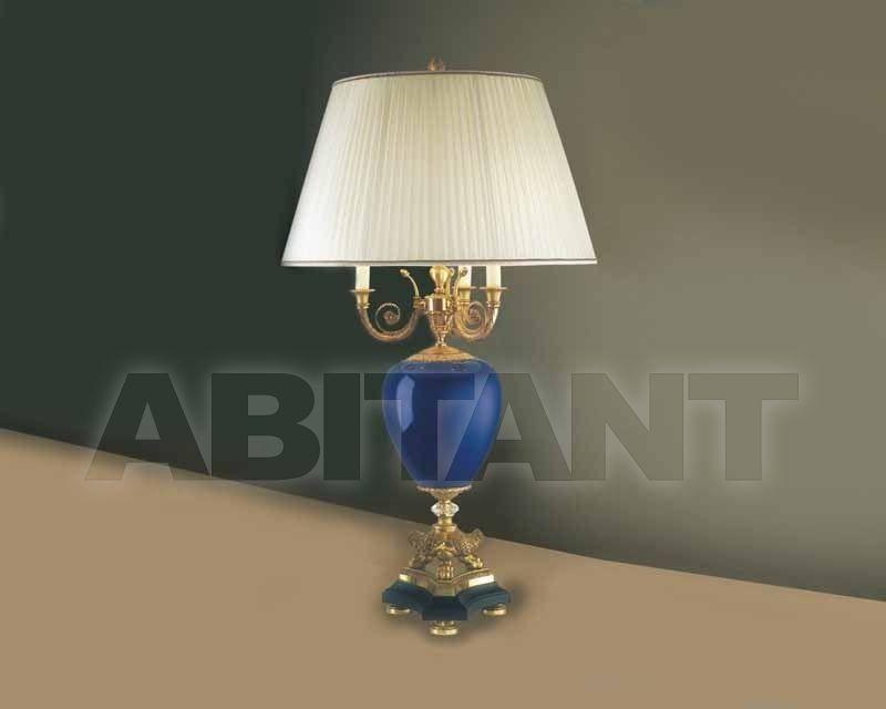 Купить Лампа настольная Laudarte O.laudarte KIRA