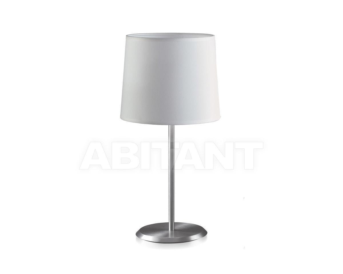 Купить Лампа настольная SERENA El Torrent 2014 SR.443