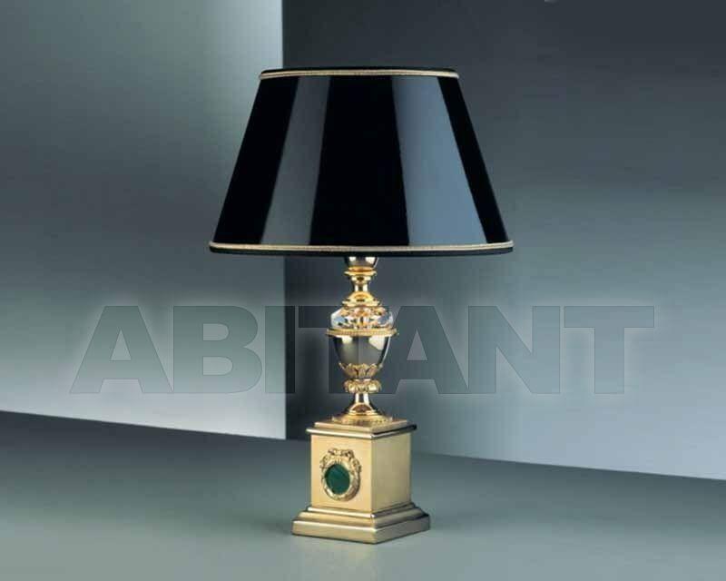 Купить Лампа настольная Laudarte O.laudarte VERBENA