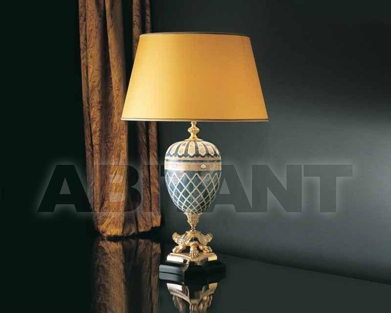 Купить Лампа настольная Laudarte O.laudarte M. HOTTONIA