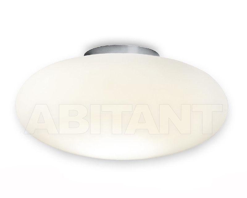 Купить Светильник Holtkötter Leuchten GmbH 2014 5404/1-69
