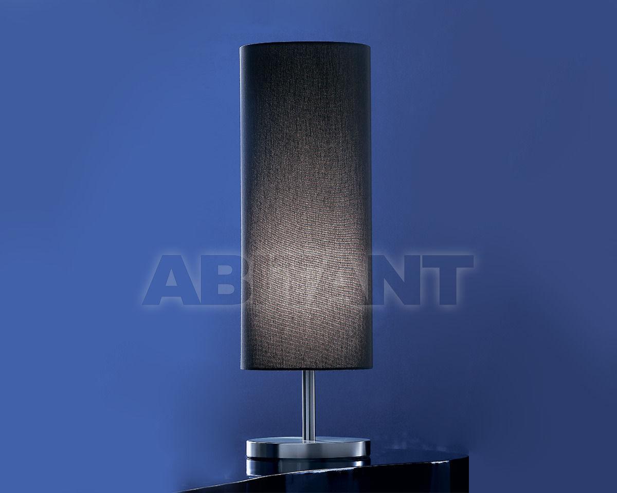 Купить Лампа настольная Holtkötter Leuchten GmbH 2014 6001/1-69 773/16-23