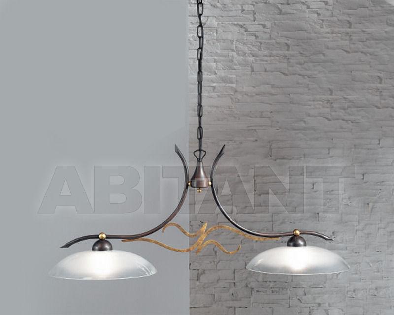 Купить Светильник AMABILE Hans Kögl Wohnlicht 23025