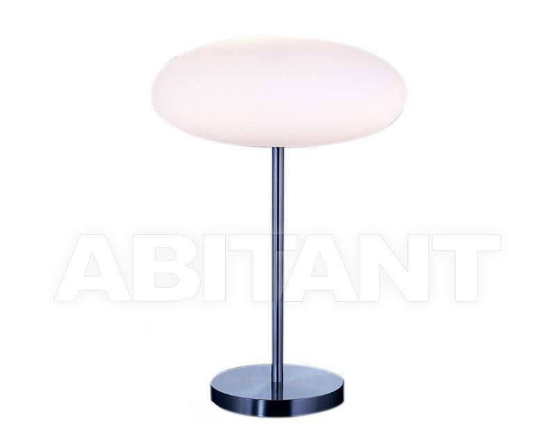 Купить Лампа настольная Holtkötter Leuchten GmbH 2014 6550/1-69